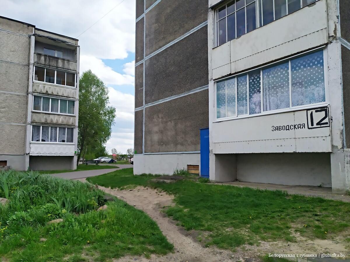 Бетон ганцевичи центр ячеистых бетонов